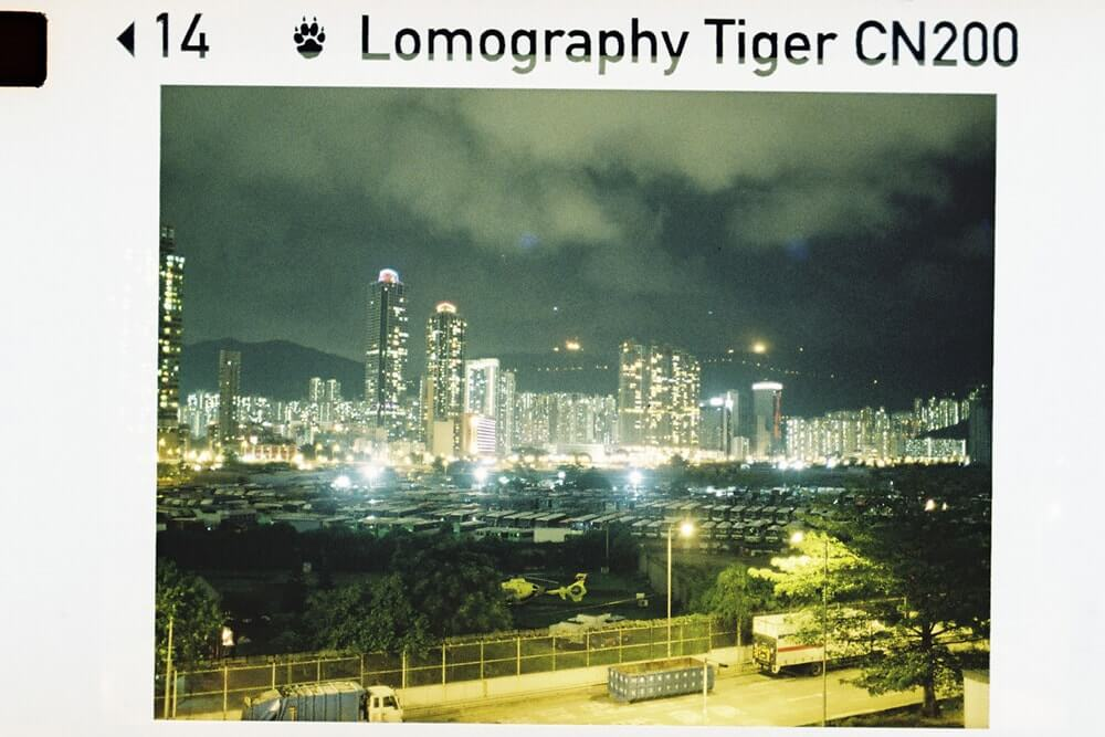 Lomography_Color_Tiger_110_3_pack